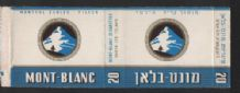 Collectable old EMPTY cigarette packet ISRAEL Mont-Blanc #613
